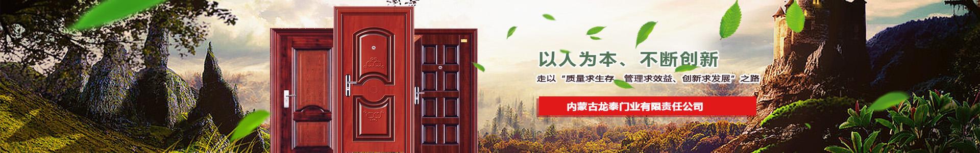 岳阳市威利铝型材有限公司 - 湖南门窗品牌|门窗加盟代理|湖南门窗厂家
